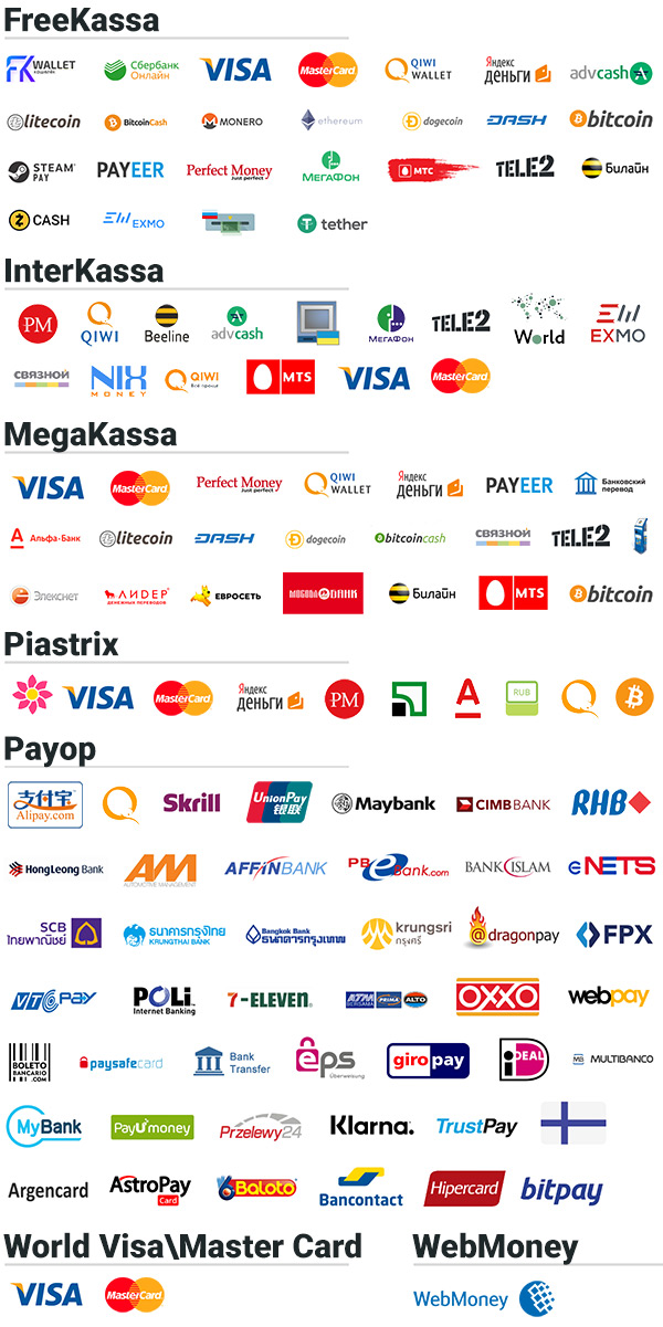 paysystems@2x.png